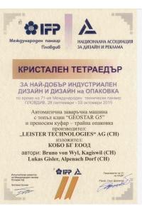 Златен медал и Кристален тетраедър за GEOSTAR G5